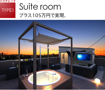 type1 suite room