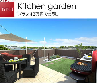 type3 kitchen garden